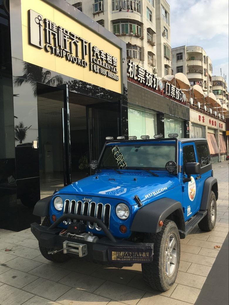 三亚租jeep-牧马人车型图片展示